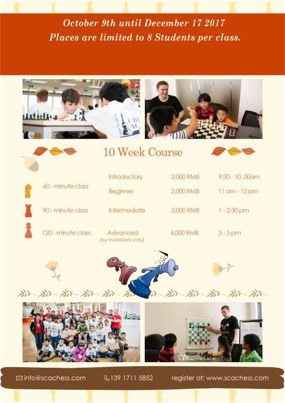 winter 10/week/class - intensive class